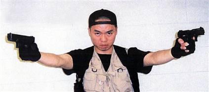 cho-shooter