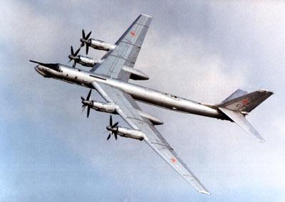 russianbomber