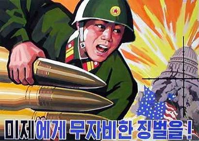 nkorea_poster1