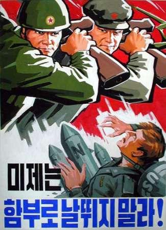 nkorea_poster4