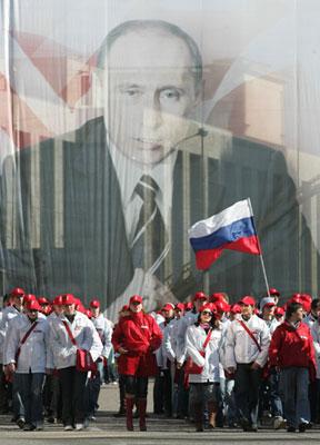 Putin youth