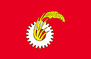 Japanese Communist Party