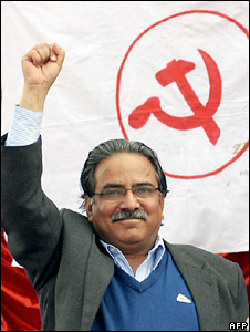 prachanda_communist_fist