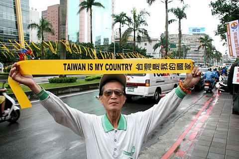 TAIWAN CHINA ENVOY VISIT