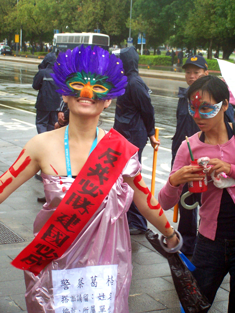 taiwan_protest12