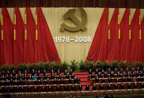 APTOPIX China 30 Years Reforms