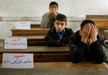 gaza_school_children1