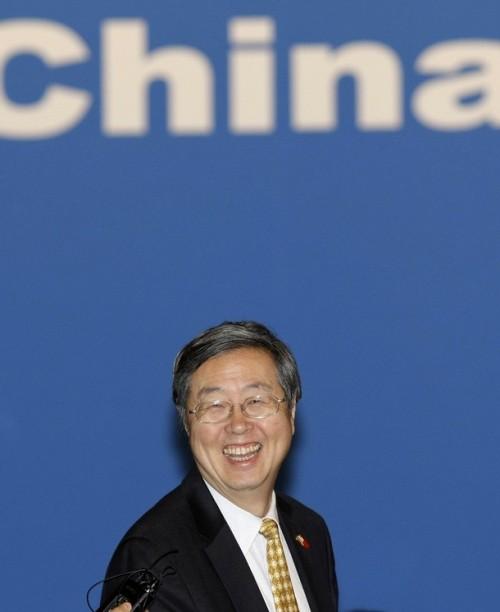CHINA-USA/PBOC