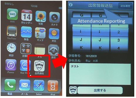 Iphone_student_ gps_japan