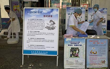 china_1435698c