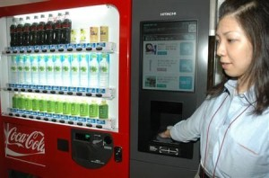biometric hitachi-vending-machine-