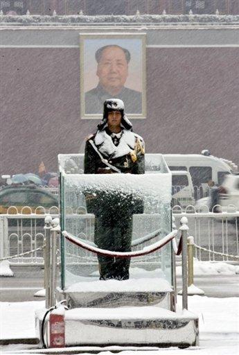 beijing soldier guard