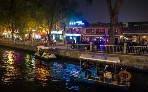 Beijing_s-Xicheng-_2475233b