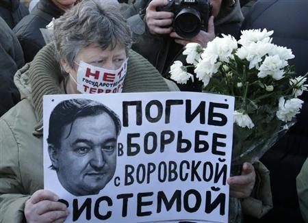 2013-03-10T165253Z_1_CBRE9291AW900_RTROPTP_2_RUSSIA-PROTEST